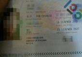 沙特商务签证