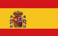 西班牙国旗