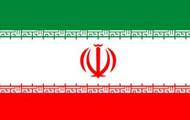 伊朗签证代办服务中心