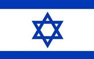以色列签证代办服务中心