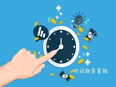 影响签证办理时间的因素有哪些?